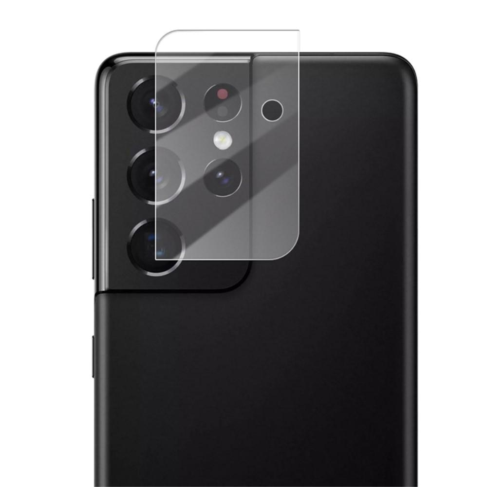 0.2mm Panssarilasi Kameran Linssinsuoja Galaxy S21 Ultra